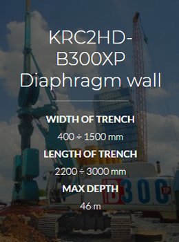 Ковшебур KRC2HD-B300XP Diaphragm wall