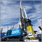 Фундаментная буровая установка SoilMec SR-75 Advanced